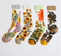 Yuppie Hip-Hop Socks Spring Summer Summer Thin Glass Media