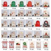 أحدث أنماط أكياس هدايا عيد الميلاد كبيرة العضوية الثقيلة قماش حقيبة سانتا كيس الرباط مع الرنة البحرية شحن GWB9192