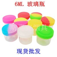 Glass bottle with silicone cover 6ml silicon container nonstick wax containers box food grade jars dab tool storage jar oil holder