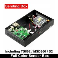 Outdoor Led Video Wall Sender Box With Synchronous Sending Card TS802 MSD300 S2 Including Meanwell Power Supply Display