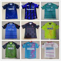 J1 League 2021 Tosu Sagan Fútbol Jerseys 2022 Japón FC Camisa de fútbol S-XXL