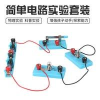 Ciencia primaria Cuarto grado Circuito simple Circuito cerrado Equipo experimental Pequeño soporte de lámpara de un solo cuchillo Caja de batería