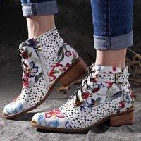 Botas para mujer Botas de tinta Pintura de tinta Patrón de flores de cuero de vaca Empalme Lace Up Stitching Toble Plus Size Winter Ladies Shoes U6FZ #