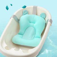Vest Bóia Bóia Baby Bath Banheira Almofada Infantil Segurança Chuveiro Antiskid Almofada Plástico Mat NSV775