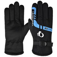 Winter Men's Ski Riding Gloves Thickened Warm Fashion Motorcycle Electric Vehicle