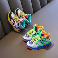 Tennis Children's Sneakers Boy Fashion Kids Running Shoes Girl Casual Boat Shoes Child Sneaker Kids Flat High Quality XZ119 H0917
