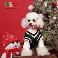الكلب الملابس الحيوانات الأليفة سترة في الخريف / الشتاء نمط، سترة القطن متماسكة الدافئة، والملابس الفنية كلية من الرقبة