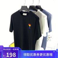 Männer Liebe Y3 Rainbow Yamamoto T-Shirt Ami bestickt und Frauen Pfirsichherz Ein loser Kurzarm Shasha Ku Huafei