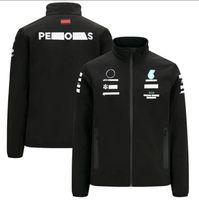 2021 costume de course F1 Hamilton Bottas Zip de fermeture à glissière, le même style peut être personnalisé