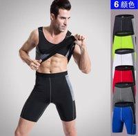 Боксерские стволы мужские плотные про спортивный фитнес бегущий тренировочные шорты пот брюки