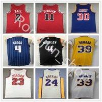 2021 Basket Dwight Howard 39 Demar Derozan 11 Lonzo Ball 2 Jalen Suggs 4 Evan Mobley Stephen 30 Curry Neemias Queta 88 maglie all'ingrosso