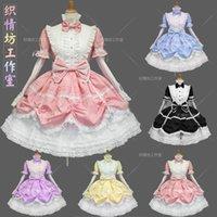 Themenkostüm Cosplay Angel Love Princess Kleid Lolita-Stil Kuchenkleider Süße Niedliche Kawaii-Mädchen-Tragen-Cos für Frauenfestival