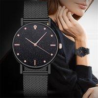 디자이너 럭셔리 브랜드 시계 UAL 숙녀 낭만적 인 별이 빛나는 하늘 다이얼 여성용 쿼츠 손목 패션 메쉬 선물 시계 Droshospipping reloj mujer
