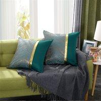 Роскошная современная подушка Coushion Gold Coast Multicolor подушка для спальни гостиной автомобиль зеленый синий серый кремовый цветной 1286 V2