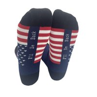 Trump socks 2024 I'LL BE BACK Socks Man Woman Mid Tube Sock US Presidential Election Middle Long Socks for Home Garden Party Gifts