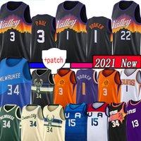 Devin 1 Booker Chris 3 Paul Giannis 34 Antetokounmpo Jersey Basketball Steve 13 Nash Deandre 22 Ayton Charles 34 Barkley Mailles Rétro Jerseys