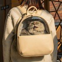 مستوى مظهر مرئي واضح كيس القط شفاف خارج حقيبة كتف حاملة الحيوانات الأليفة للقطط الصغيرة والكلاب حاملات، صناديق المنازل