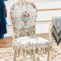 Chair Covers European Jacquard Cover Home Banquet Decor Seat Cushion Thickened Non-slip Classical Embroidery