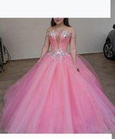 핑크 2021 MSQuerade 공 가운 Quinceanera 드레스는 어깨가 얇은 튤립 댄스 파티를 푸시합니다.