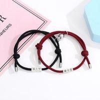 Formfone 2020 Manyetik Çift Bilezik Severler için Klasik Uzun Mesafe Touch Braslet Set Eşleştirilmiş Brezalet Dostluk Jewelry1 799 Q2