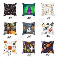 45*45cm Halloween pillowcase Halloween Ghost Pumpkin pillow cover customed pumpkin print cushions cover Outdoor Gadgets by sea BWB10434