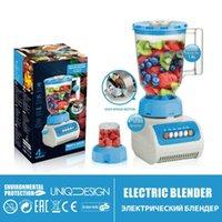 Juicers Multifunctional Electric Juicer Mini Portable Automatic Blender Baby Food Milkshake Mixer Meat Grinder Fruit Juice Machine EU US