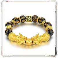 Feng Shui Obsidian Stone Bracciale Bracciale Bracciale Uomo Donne Unisex Braccialetto in oro nero Pixiu Ricchezza e buona fortuna Bracciale gioielli donna