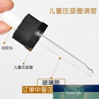 18 410 Essential Oil Bottles Cap Anti Theft Cover for Children White black Glue Head Lid with Glass Dropper Pipe 100ml