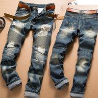 Herren Hosen Design Coole Männer Hosen Hip Hop Lange Männer Retro Ripping Knight Skinny Jeans Denim Persönlichkeit