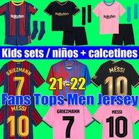바르셀로나 축구 유니폼 BARCA 20 21 22 camiseta futbol ANSU FATI 2021 2022 MESSI GRIEZMANN F.DE JONG 긴 소매 Maillots de 축구 셔츠 여성 남성 키즈 키트 세트