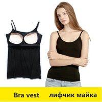 여성 면화 브래지어 조끼 열 속옷 o-neck 따뜻한 탄성 셔츠 여름 솔리드 컬러 블랙 캐주얼 란제리 kpacotakowka camisoles 탱크