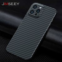 Luxury Pure Carbon Fiber Phone Case For iPhone 12 PRO MAX Ultra Thin Lens Protection Hard Back Cover For iPhone 12 MINI 11 PRO G0929