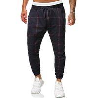 Pantalones para hombres CyxzfTrofl Hombres Swearswear Streetwear Hip Hop Joggers Male Lattice Pantalones Skinny Casual Casual Cómodo Ropa de Carga Gimnasio