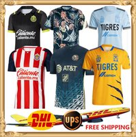 Dhl الحرة UPS 21 22 Club America Soccer Jersey 2021 2022 Club Chivas Soccer Jersey Tigres Uanl Coots Shirts Size يمكن أن تكون دفعة مختلطة