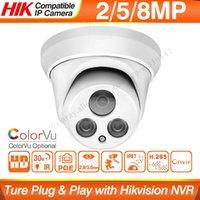 hikvision 호환 5MP 돔 PoE IP 카메라 8MP 보안 CCTV 카메라 Colorvu IR 30M H.265 P2P 플러그 플레이 보안 IPC H0901