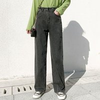 Women High Waist Baggy Jeans Wide Leg Loose Denim Long Pants Harajuku Streetwear DFF3006