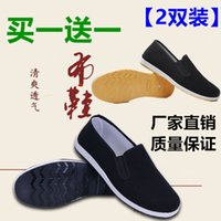 2021 first generation shoes red purple beige outdoor sports breathable men basketball sneakers 40 to 45 ffdDCVR