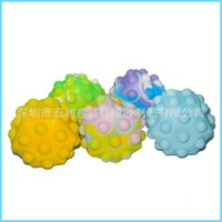 Children's silica gel toys six side decompression ball refers to pressure pinching music