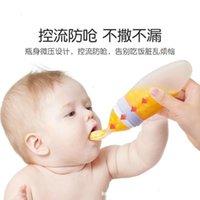 아기 병 # 물리적 슈팅 베이비 우유 병 숟가락 붙여 넣기 새로운 실리콘 소프트 식품 태어난 보충제 아티팩트 압출 쌀 국수 공급 도구 식기