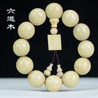 Wutai Mountain Dragon Subduing Wood Liudaomu Hand String Buddha Beads Wenwan 108 Rosario Pulseras de madera para hombres y mujeres