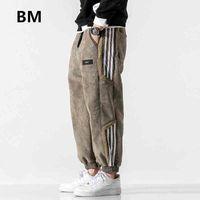 Брюки зимний корейский стиль бедра толстые повседневные гаремские уличные модные спортивные штаны KPOP Joggers Men Harajuku Striped бега