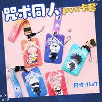 Hot Anime Jujutsu Kaisen Key Lanyard Car Keychain ID Card Pass Gym Mobile Phone Badge Kids Key Ring Holder Jewelry G1019