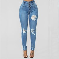 Women's Jeans Ripped Hole Women High Waist Hollow Out Skinny Pencil Denim Pants Elastic Slim Casual Trousers Pantaloni Donna