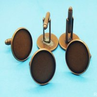 200PCS Trays Antique Plat Copper French Blanks Sets Cufflinks backs for Cabochons