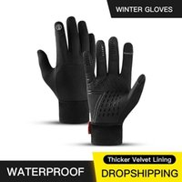 Autumn Winter Men Women Touch Screen Waterproof Windproof Gloves Outdoor Sports Running Cycling Camping Hiking Ski Warm