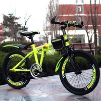 Children's mountain bike foldable single-speed variable speed bicycle primary and secondary school students bike support mixed batch