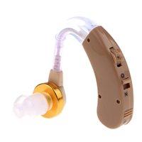 1pcs Amplificateur sonore Outils d'entretien des oreilles BTE Super Mini Taille Enhancer pour un mauvais appareil d'aide auditive