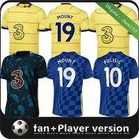 Hayranlar Oyuncu Sürüm 21 22 Werner Haertz Chilwell Ziyech Futbol Formaları 2021 2022 Pulisik Ev Mavi Futbol Gömlek Kante Dağı CFC Erkekler Kids Seti Kitleri Tops