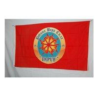 peru kolovrat sun flag عجلة الأسود وثني الفيدا السنسكريت الروسية سلافية أريان رمز المدرج المحارب العسكرية 3x5 قدم