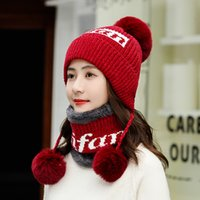 Cap children's Korean three hair ball letter knitted autumn and winter chenille warm ear cap wool scarf two pi